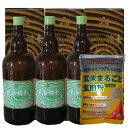 大和酵素セイエイ1200ml×3本+玄煎粉1袋プレゼント★ファスティング・ダイエットに最適な酵素ドリンク(酵素飲料)10P21Sep12