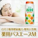 薬用バスエースM薬用入浴剤・自宅で簡単酵...