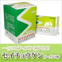 セイチョウゲン(ヨーグルト味)一包にビフィズス菌70億!酵素・乳酸菌加工食品★大和酵素酵素飲料(酵素ドリンク)の大和酵素の商品です!P23Jan16