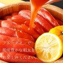 【送料無料】京都職人 京都水尾柚子の里 たれ漬け辛子明太子190g×4P【合計760g】【大ボリューム】