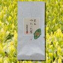 祝令和2年 新茶【宇治茶】 つれづれ草 煎茶 緑茶