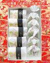 【 ギフト】京和菓子 ギフトセット 京の名庭5ヶ 竹林の月5ヶ 詰め合わせ  詰め合わせ 井津美屋【