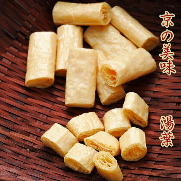 【京料理】乾燥湯葉ギフトセット 【湯葉】【京都...の紹介画像2