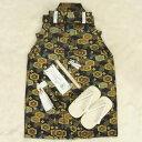 七五三 着物 男児袴セット 濃紺紋袴 5歳用 60cm 七点セット へら付き