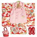 七五三 着物 3歳 女の子 被布セット 式部浪漫ブランド 白色 赤雲取文様 被布ピンク 刺繍使い 亀甲 足袋付きセット
