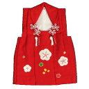 七五三 正絹被布 着物 3歳 赤 本梅手絞り 手挿し ひな祭り お正月 地紋生地 日本製