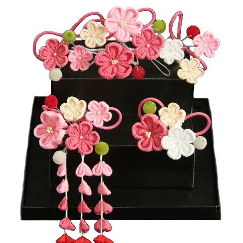 髪飾り 七五三着物 成人式振袖 卒業袴 に最適な和タイプ 3点セット ピンク 白 赤 ちりめん地 かんざしピンタイプ 日本製