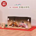 雛人形 京都 二世 三宅玄祥作 黄櫨染御袍 間口56cm 雛人形 コンパクト ひな人形