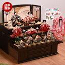 雛人形 ひな人形 収納飾り「鞠桜」 間口76cm雛人形 収納飾り ひな人形 コンパクト 10人飾り 十人飾り 三段飾り