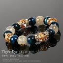 京珠堂 金運 財産運 天然石 パワーストーン 四神×ルチルクォーツ×ブルータイガーアイ 12mm ブレスレット B284