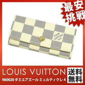 LOUIS VUITTON N60020 ダミエアズール multicore 4 4 key holder fs3gm