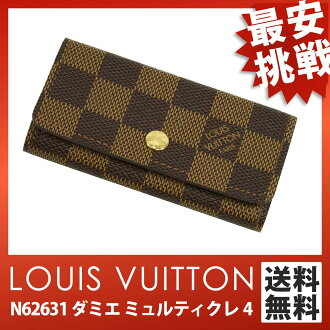 N62631 LOUIS VUITTON Damier multicore 4 4-key case