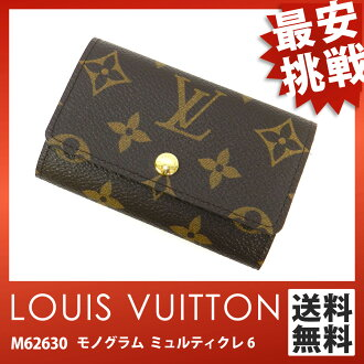 M62630 LOUIS VUITTON Monogram multicore 6 6-key case
