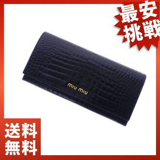 MIUMIU type push leather long wallet long wallet (there is a coin purse) leather Lady's fs3gm