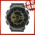 CASIO【カシオ】G-SHOCK GA-110GB-1AJF 腕時計 ラバー メンズ 【中古】