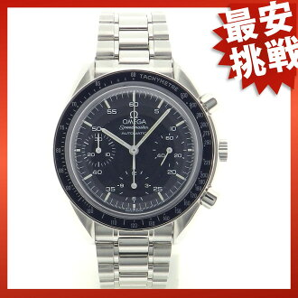 OMEGA speed master watch SS men