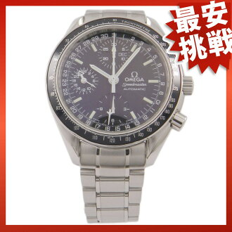 OMEGA Speedmaster 3520-50 mark 40 Cosmos watch SS men