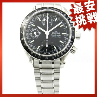 OMEGA Speedmaster mark 40 Cosmos 3520.50 SS watch