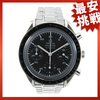 OMEGA Speedmaster 3510-50 SS watch