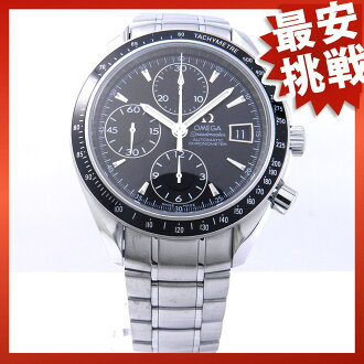 OMEGA Speedmaster date Ref.3210.50 SS watch