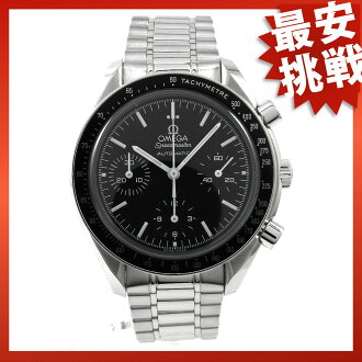 3539-50 OMEGA speed master watch men