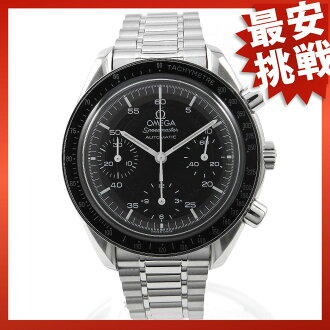 OMEGA Speedmaster 3510-50 men's watches