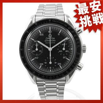 OMEGA Speedmaster 3510-50 men's watches