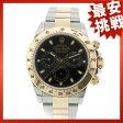 ROLEX【ロレックス】デイトナ 116523 腕時計 SS メンズ 【中古】【cabcafbh】【楽ギフ_包装】【ブランド品買取・通販】