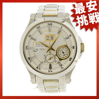 SEIKO kinetic watch SS men