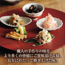 【京菜味のむら】...