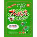 *プロポリス健康のど飴プロポリスキャンディー100g[ナガシマ]