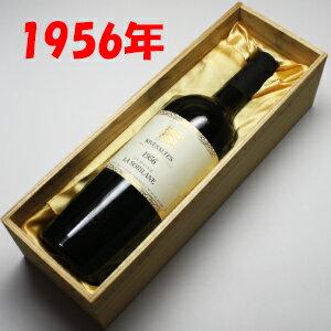 【送料無料】リヴザルト[1956]ソビランヌ750ml【木箱入り】(甘口)還暦祝い