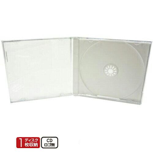 【あす楽対応】SSシリーズ DVD/CDジュエルケース 1枚収納 白50枚セット 1枚当たり35円 一般的なCDケースに使用されている10mm厚ジュエルケース200枚(2ケース)まで1個口で結束配送OK!CDケース DVDケース Blu-rayケース ケース 黒 ブラック 収納 ジュエル