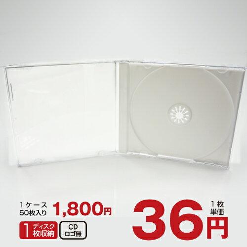 SSシリーズ DVD/CDジュエルケース 1枚収納 白50枚セット 1枚当たり36円 あす楽対応一般的なCDケースに使用されている10mm厚ジュエルケース200枚(2ケース)まで1個口で結束配送OK!