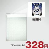 SDカード/SDHCカード用シール紙インクジェット対応【メール便可】