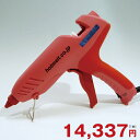 小柄な手の方でも使用しやすい小型設計PT-100/グルーガン【家庭用】【ホットメルト】【グルーガン】【DIY】