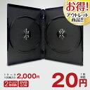 アウトレット大特価!ロゴ無しDVDトールケース 2枚収納/黒 アウトレット 大特価品100枚セット【1枚当たり20円】