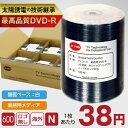 業務用 太陽誘電後継DVD-R「JP-PRO」ノーマルディスク16倍速 4.7GB100枚ラップ巻(1箱600枚入り)新発売! TYコード信号入りで太陽誘電メディアと同等の安定性を実現!