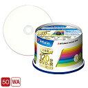 CPRM対応 三菱化学Verbatim VHR12JP50V4 DVD-R 16倍速 4.7GB プリンタブル スピンドルケース50枚入り受注発注商品 1枚あたり27.3円(税別) 他商品との結束発送OK!