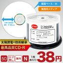 【業務用 CD-R 太陽誘電 後継メディア】JP-PRO ノ...