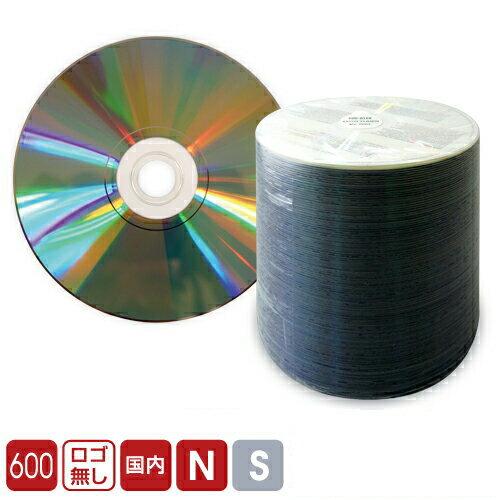 在庫限り!太陽誘電 業務用DVD-R 無地光沢16倍速 UV印刷対応銀盤メディア600枚セット販売 1枚あたり 56円 あす楽対応 DVD-R47ZZ100SK16 1,200枚(2ケース)まで1個口で結束配送OK!