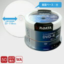 CPRM対応 RiTEK社製 RiDATA 録画用 DVD-R 16倍速 4.7GB プリンタブル スピンドルケース50枚入り他商品との結束発送OK!
