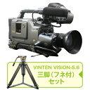 【業務用ビデオカメラレンタル】 【2泊3日レンタル】SONY DSR-300/300A[3脚(フネ付)セット]DVCAM標準カセット使用により最長184分の長時間記録が可能!