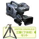 【業務用ビデオカメラレンタル】 【2泊3日レンタル】SONY DSR-370[3脚(フネ付)セット]オペレーション時約6.2kgの小型・軽量設計により、高い機動性を発揮!