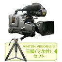 【業務用ビデオカメラレンタル】 【2泊3日レンタル】SONY DSR-390[3脚(フネ付)セット]新開発CCDを搭載、1/2型Power HD IT CCDを搭載、CCUオペレーションに対応!