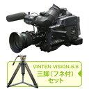 【業務用ビデオカメラレンタル】 【2泊3日レンタル】SONY DSR-450WSL[3脚(フネ付)セット]照明条件の変化に応じて画像のホワイトバランスを自動的に追従!