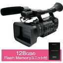 【業務用ビデオカメラレンタル】 【2泊3日レンタル】SONY HXR-NX5J長時間記録に対応した業務用AVCHDカムコーダー
