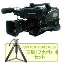 【業務用ビデオカメラレンタル】 【2泊3日レンタル】SONY PMW-320K[3脚(フネ付)セット]1/2フルHD Exmor 3CMONSセンサー搭載ショルダーカムコーダー