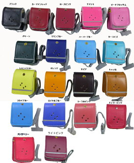 "Unless the stock 16% School bag installation-friendly! Crime prevention buzzer light diodes with cute satchel ""handy pocket fs3gm"