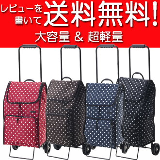 Shopping cart ショッピングキャリー large ultra lightweight foldable dot pattern carts 2 wheeled shopping for Carey for fs3gm